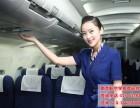 南京航空学校2019年招生计划