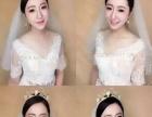 半较定妆 新娘跟妆