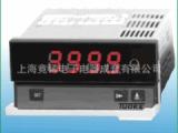 仪表厂家直销电工仪器仪表 电阻测量仪表  DP3上下限欧姆表