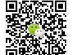 北京花乡收车公司,常年回收二手车,可上门评估收车,诚信可靠
