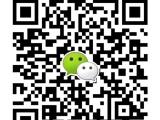 北京上门收车 公司高价回收二手车 诚信专业