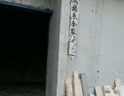 汽配城东500米 仓库 2000平米