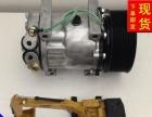 上门维修卡特挖掘机空调压缩机旋挖钻机空调工程机械