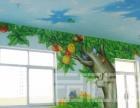 专业VI设计 墙体彩绘 手绘素描像 大萍墙绘