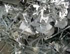 中山废铝基板回收,中山废铝边角料回收,中山废铝片回收公司