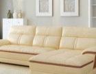 攀枝花专业沙发翻新 清洗 换真皮 上油等。