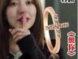 特价 爆款韩版想你尹恩惠镶钻十字架戒指 18K玫瑰金明星同款戒指