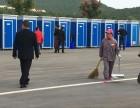 临泉移动临时厕所租赁y流动厕所出租y提供国内各种档次移动厕所