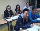 昆明泰语培训机构珮文教育