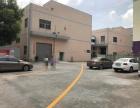 宝安区靠近路边6246平方米独院厂房及国有证工业用地急售