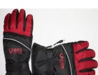 暖维斯自发热空调手套 暖维斯自发热空调手套加盟招商