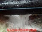 地下管道漏水检测自来水管漏水检测消防管漏水检测