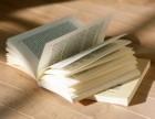 千万不要错过孩子阅读的黄金期推荐课程 乌鲁木齐魔法速读