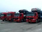 武汉汉南物流公司,提供全国低价回程车