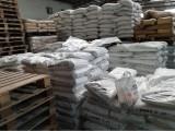 防火涂料阻燃剂聚磷酸铵,厂家直销