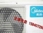 专业空调安装,迁移,加氟,维修等制冷维修