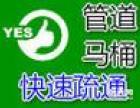 武昌疏通抽粪,专业维修(空调水电)打捞(手机项链水表)