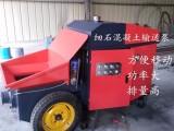聊城液压二次构造柱泵 细石砂浆输送泵服务完美