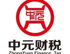 嘉兴无地址注册公司 一般纳税人申请