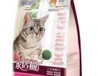 昆明市区免费配送实惠优质狗粮猫粮便宜了