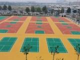 篮球场施工 篮球场施工厂家 网球场施工 网球场施工厂家