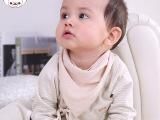 有伴有机棉婴儿三角巾 宝宝围嘴纯彩棉头巾宝宝口水巾