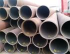 太原无缝钢管市场供暖季供应减少的影响将大于对需求的影响供应