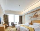 维也纳酒店(成都新繁家具城店)五星豪华房168元起