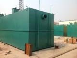 屠宰污水废水处理设备 诸城源丰 一体化污水处理设备