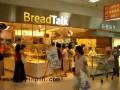 面包新语加盟资金多少钱 面包新语BreadTalk怎么加盟