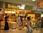加盟面包新语需要多少钱 如何加盟广东面包新语