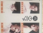 EXO正品明信片(8张)
