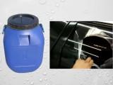 东莞水性保护膜胶水/塑料板表面保护膜胶水