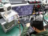华宇万维电脑维修培训中心