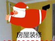 闵行区专业家庭室内装修墙面粉刷贴瓷砖贴墙纸