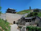 2019忻州雁门关旅游自费项目,自理费用,需要自己花的钱