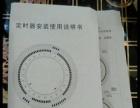 海尔9.5成新壁挂炉贾村文锦苑小区