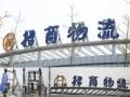 北京楼顶大字制作,楼顶大字制作,楼顶大字