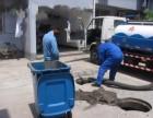 宜兴杨巷镇专业抽粪公司拥有专业吸污车抽化粪池抽污泥抽泥浆