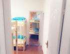 求职、实习旅游温馨公寓长短租均可、拎包入住