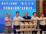 重庆租LED宣传车出租音响点歌机舞台灯光投影电视桌椅租赁演员