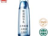 广州来样加工面膜乳液膏精华原液oem odm化妆护肤品