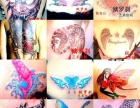 顺义纹身培训顺义较好的纹身店顺义兼职顺义免费培训
