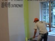罗湖布心二手房翻新贴砖,批灰刷墙,木地板/家具翻新 厨卫改造
