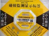 厂家直销防震撞标签 二代升级版SHOCKOKEE2 25G