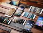二手手机回购点,各种品牌手机平板电脑回收