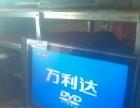 夏华42寸液晶电视