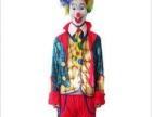 大型行走人偶服装道具、小丑服装出租,种类全,价格低