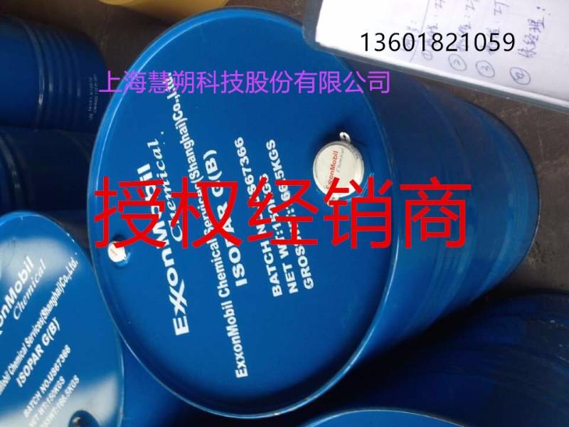 埃克森美孚/Isopar G,异构烷烃溶剂油