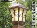 尖花型围墙灯柱头灯方形柱子灯大门别墅景观庭院灯具户外复古灯饰